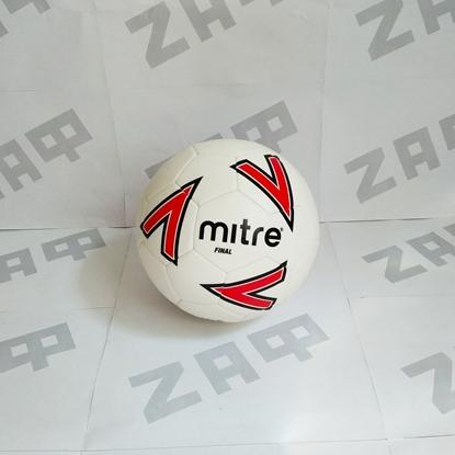 Футбольный мяч MITRE Final, белый/красный