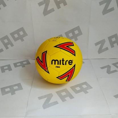 Футбольный мяч MITRE Final, жёлтый/красный