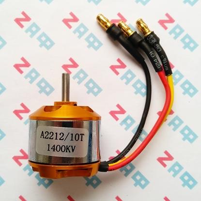 Бесколлекторный двигатель A2212 — 1400KV