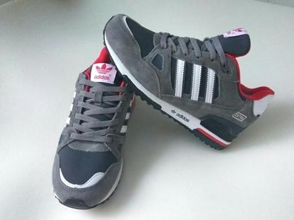 Зимние кроссовки Adidas GREY Style с мехом