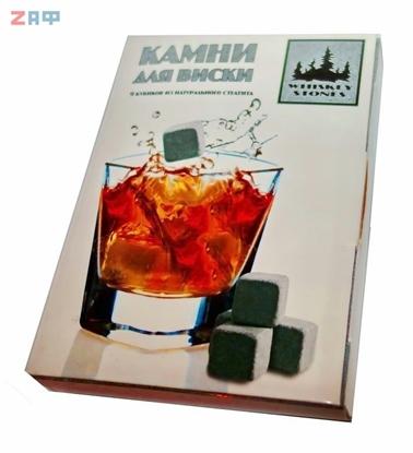 Камни для виски Whiskey Stones в белой упаковке (9 шт.)