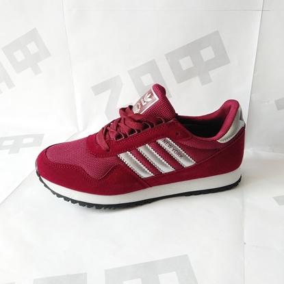 Мужские кроссовки Adidas Burgundy Silver, бордовый/серебристый
