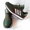 Мужские кроссовки Adidas Green Silver, зелёный/серебристый