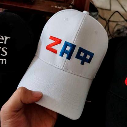 Кепка (бейсболка) белая ZAF