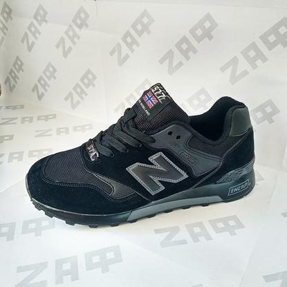 Мужские кроссовки NEW BALANCE Black & Grey, чёрный/серый