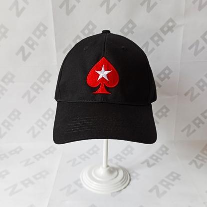 Кепка (бейсболка) PokerStars Red Spades