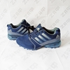 Мужские кроссовки Adidas Cosmic Band 3D, тёмно-синий/серый