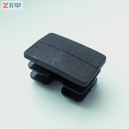 Picture of Заглушка 20*30 мм, внутренняя (жаберная)