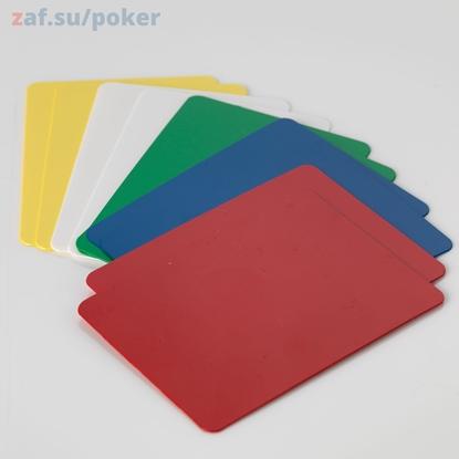 Подрезная карта, Cutting card, cut card, аксессуары для покера, карта дилера