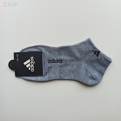 Мужские короткие носки Adidas Grey & Black, размер 42-48, серый / чёрный