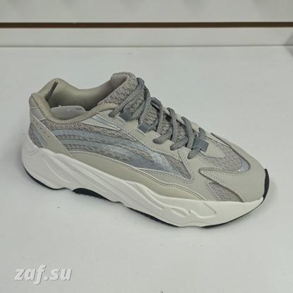 Мужские кроссовки ADIDAS Yeezy Boost Grey & Beige & White, серый/бежевый/белый