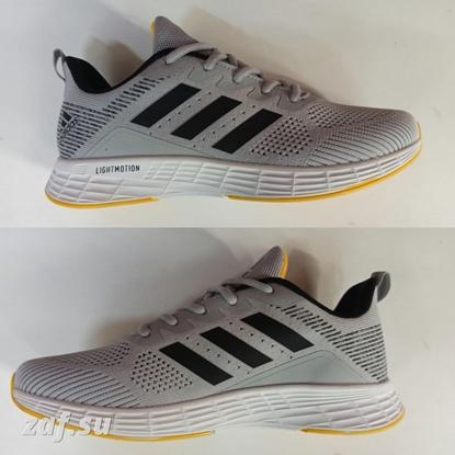 Мужские кроссовки Adidas LIGHTMOTION Run Grey & Black & Yellow, серый/чёрный/жёлтый