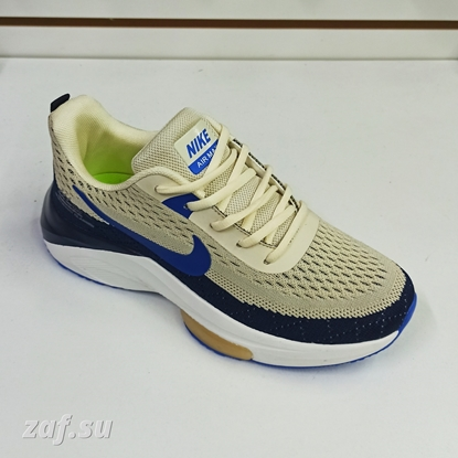 Мужские кроссовки NIKE Zoom Air Max Beige & Dark-Blue & Blue, бежевый/тёмно-синий/синий