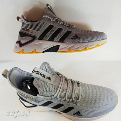 Мужские кроссовки ADIDAS Run FRNT-LBL Grey & Black & Yellow, серый/чёрный/жёлтый