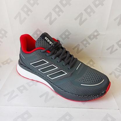 Мужские кроссовки ADIDAS FRNT-LBL Dark Grey & Black & Red, тёмно-серый/чёрный/красный