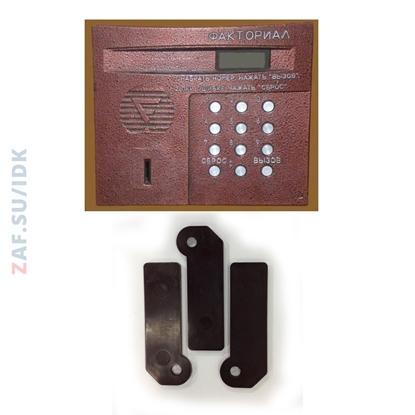 Изготовление домофонного магнитного ключа Факториал FAKTORIAL domofon