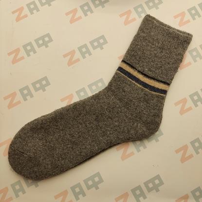 Термо-носки из шерсти KOMAX STRIPES, размер 42-48, светло-серый