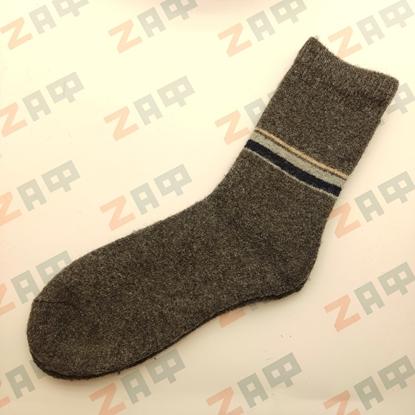 Термо-носки из шерсти KOMAX STRIPES, размер 42-48, тёмно-серый