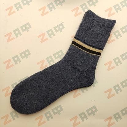 Термо-носки из шерсти KOMAX STRIPES, размер 42-48, светло-синий