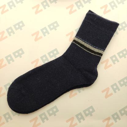 Термо-носки из шерсти KOMAX STRIPES, размер 42-48, тёмно-синий