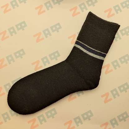 Термо-носки из шерсти KOMAX STRIPES, размер 42-48, чёрный