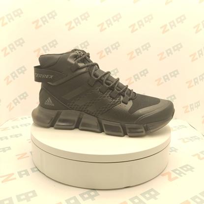 Зимние кроссовки Adidas Terrex GoReTex, чёрный / тёмно-серый
